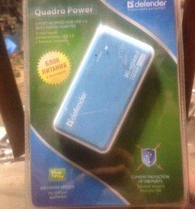 USB HUB DEFENDER Quadro Power