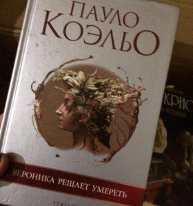 Очень интересные книги в идеальном состоянии