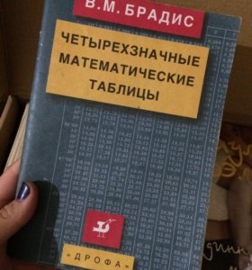 Книги ,связанные с обучением