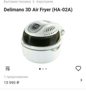 Аэрогриль Delimano 3D