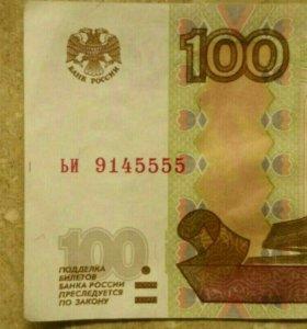 Красивый номер 5555 купюра 100 руб