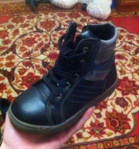 Осенние ботинки и кроссовки