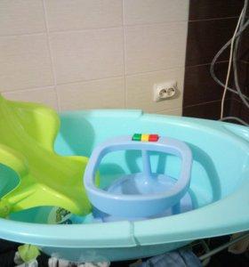 Детская ванночка, горка, стульчик для купания