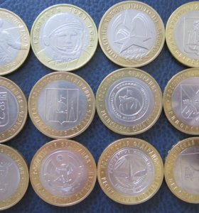 12 монет