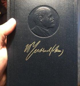 Ленин полное собрание сочинений изд. 5