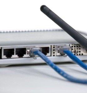 Настройка беспроводного интернета (Wi-Fi)