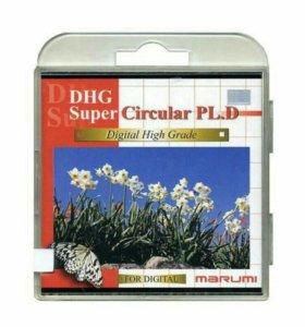 Marumi DHG Suer Circular P.L.D. 58mm