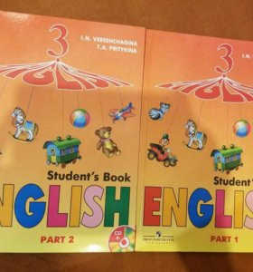 Учебники по английскому 3 класс Верещагина.
