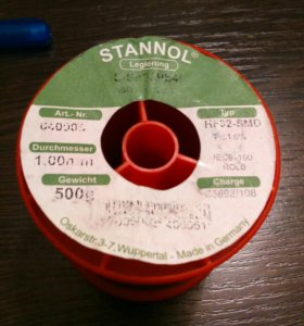 Припой stannol HF32-SMD