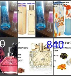 парфюм на разлив и авон