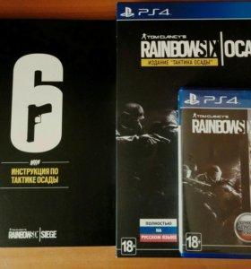 Tom Clancy's :Rainbow six siege