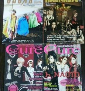 Японские журналы Shoxx, Arena 37, Cure