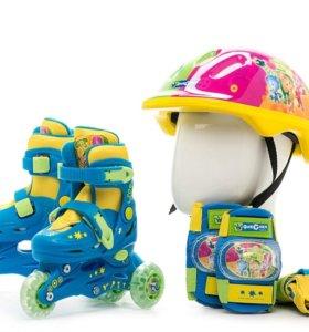 Ролики раздвижные размер 26-29 (защита+шлем)