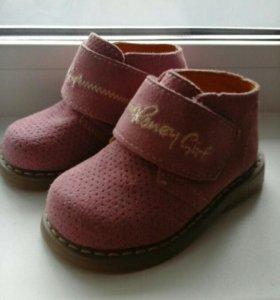 Ботинки демисезонные девочке