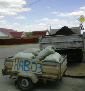 Чернозём,переной в мешках
