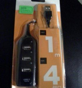 USB тройник