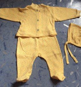 Продам костюм (р.0-62)