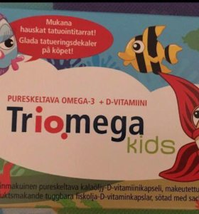 Рыбий жир детский из Финляндии