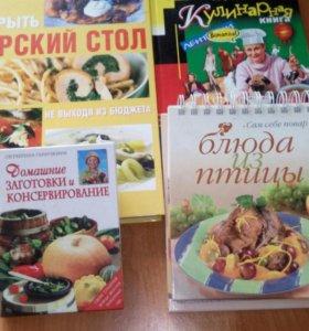 Литература по кулинарии