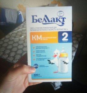 Беллакт 2