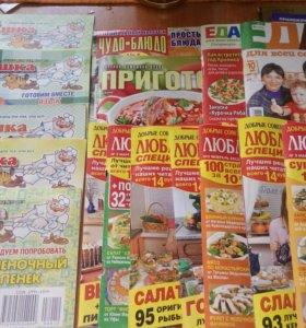Журналы для тех кто любит готовить!