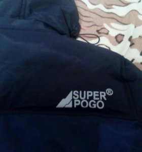 "Зимняя Куртка ""Super Pogo"""