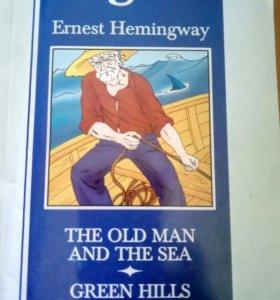 """Книга Эрнест Хэмингуэй """"Старик и море"""" на англ. яз"""