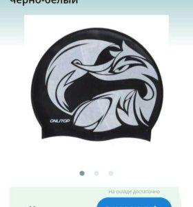 Новая шапочка для плавания