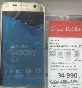 Samsung S7 !!!