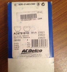 44652030 тормозные колодки Toyota Celica, Yaris