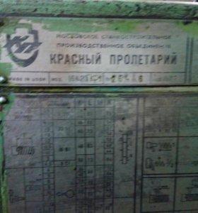 Станок токарный 16к20пф1