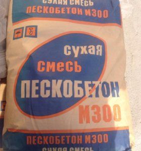 Сухая Смесь М 300 40кг