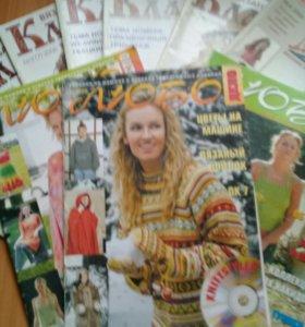 Журналы Любо дело