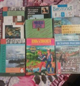 Учебники 6 кл