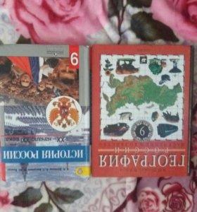 9 кл , учебники