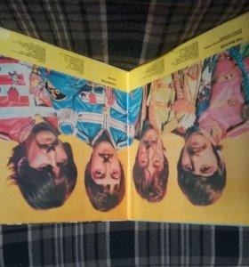 Альбом группы Битлз