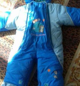Детский комбинезон-трасформер