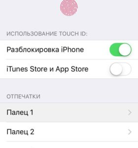 iPhone 5s 64g gold