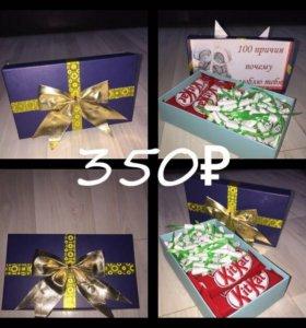 Коробочка с конфетами и пожеланиями