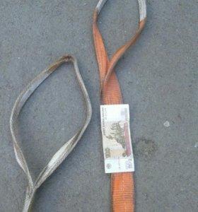1.5-3тонные стропы 4 метра.