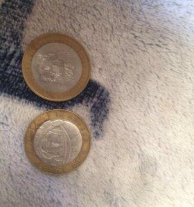 Колекционная монета номиналом 10р 2001-2007г