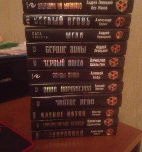Книги по Сталкеру