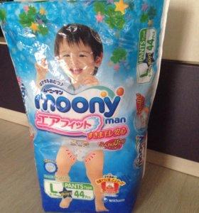 Подгузники- трусики Moony для мальчиков