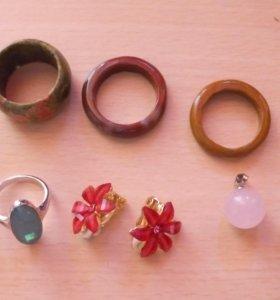 Кольца, клипсы, кулоны, серьги
