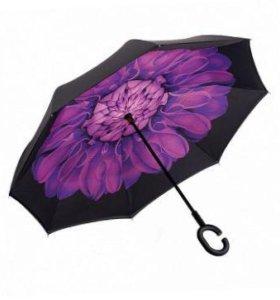 Новый антизонт Unbrella