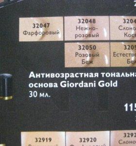 Антивозрастная тональная основа Giordani Gold
