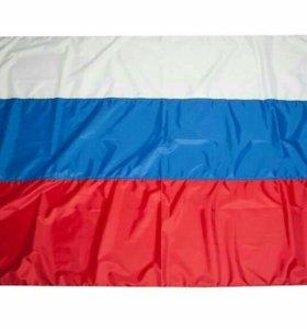 Флаги РФ ЧР Чебоксары