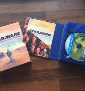 Star Wars коллекционное издание