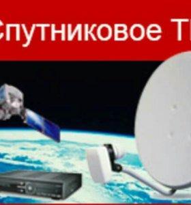 Установка,настройка спутникового тв