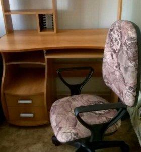 Компьютерный стол (стул в подарок)